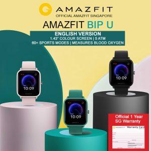 amazfitbipu