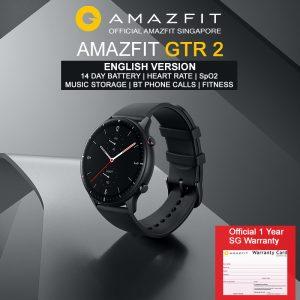 amazfitgtr2_alloy