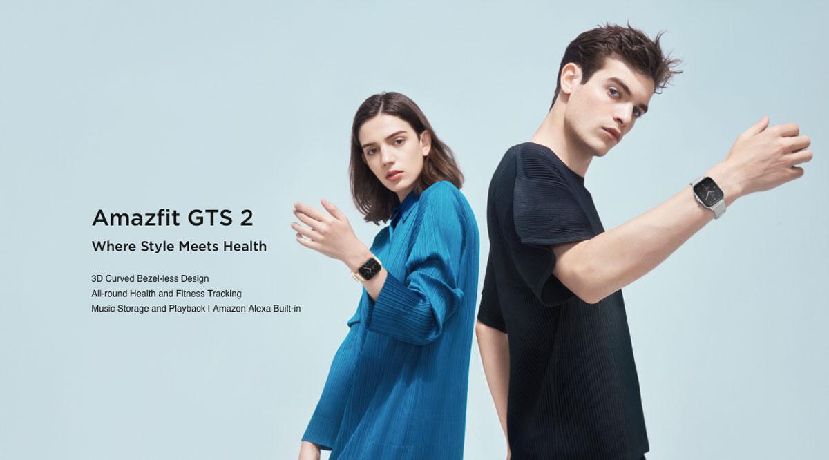 gts2_1