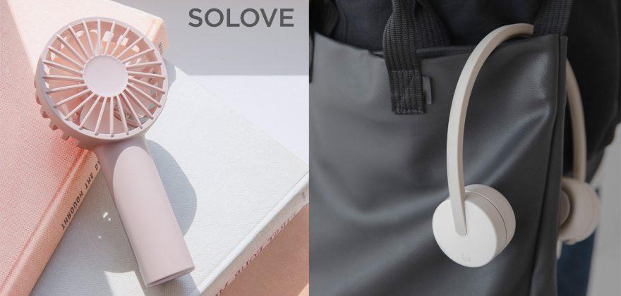 SoLove-MainBanner